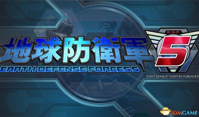 地球 防衛 軍 5 wiki