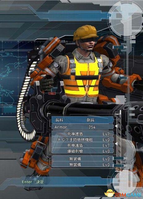 《地球防卫军5》图文全任务流程攻略 全职业详解攻略