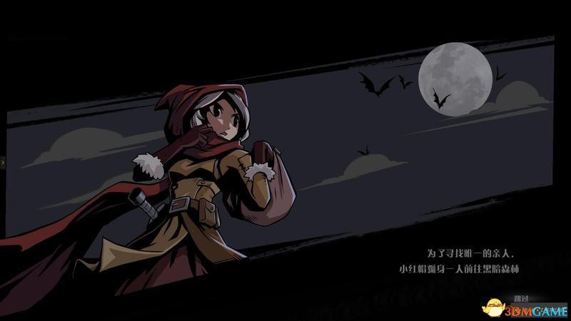 《月圆之夜》 图文全攻略 全职业套牌解析全流程Boss打法及对话选项