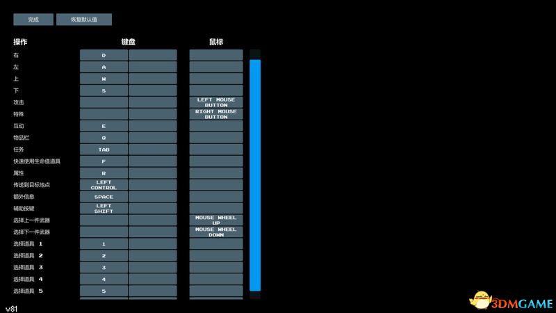 《地痞街区》 图文攻略资料合集 全关卡任务全人物能力详解
