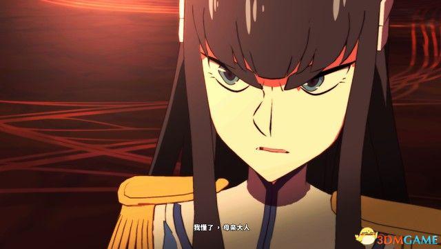 《斩服少女:异布》图文全剧情流程攻略 战斗技巧玩法心得