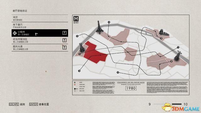 《德军总部:新血脉》全支线任务攻略 德军总部新血液全支线任务攻略