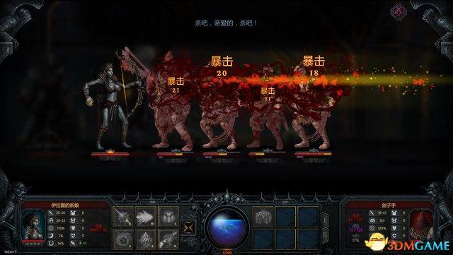 《伊拉图斯:死之主》 图文教程攻略 全角色兵种解析及流程指南