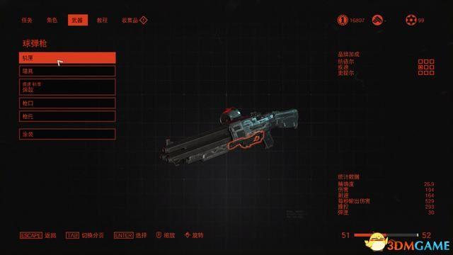 《德军总部:新血脉》全武器枪械获取及详解攻略 系统玩法技巧要点解析