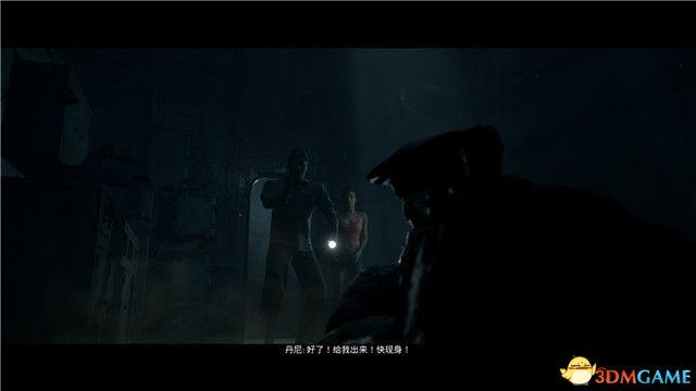 《黑相集:棉兰号》 全剧情流程图文攻略 全结局全收集攻略