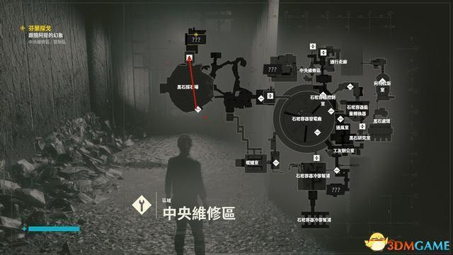 《控制》全剧情流程全支线图文攻略 全隐藏地点全收集攻略