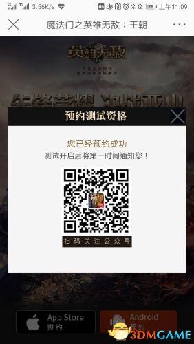 Screenshot_20190918_110904_com.sina.weibo.jpg