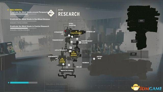 《控制》全支线任务图文攻略 全隐藏地点位置攻略