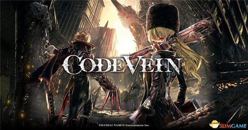 《噬血代码》全流程视频攻略 boss战视频及通关打法