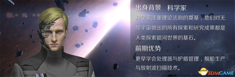 苍穹浩瀚,如何在《第二银河》中找到归宿!
