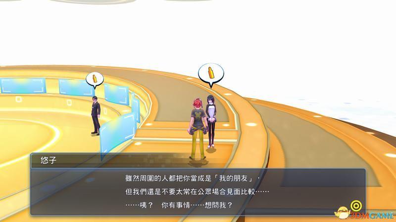《数码宝贝物语:网路侦探骇客》图文攻略 全剧情流程攻略