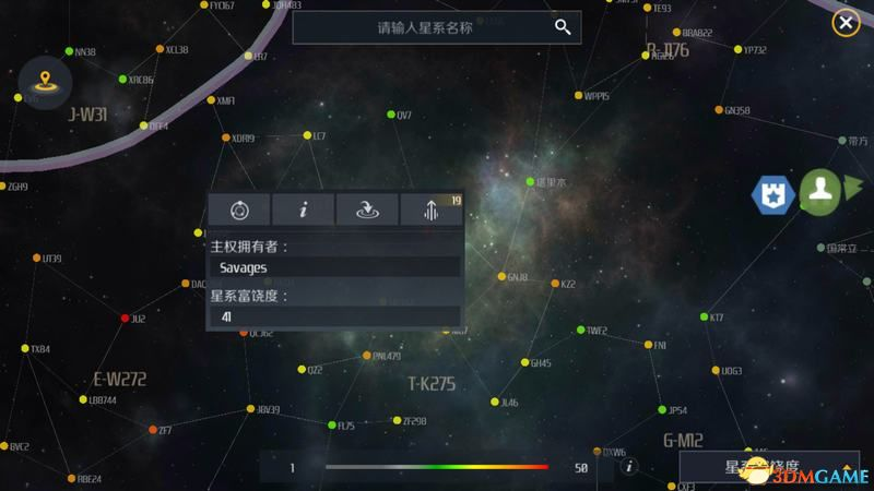 宇宙史诗,《第二银河》中的星空与故事!