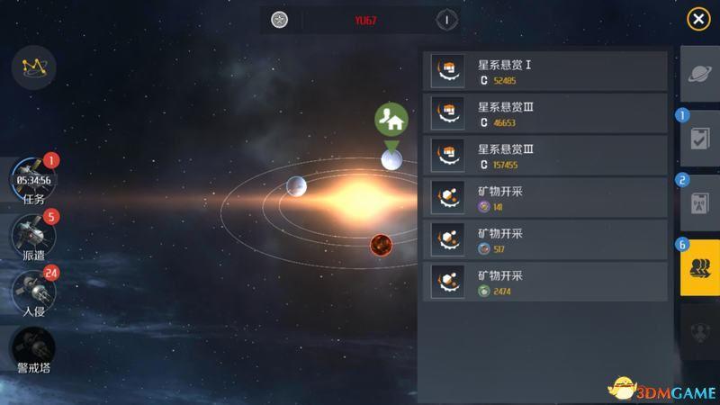 群星闪耀,《第二银河》中有哪些玩法?
