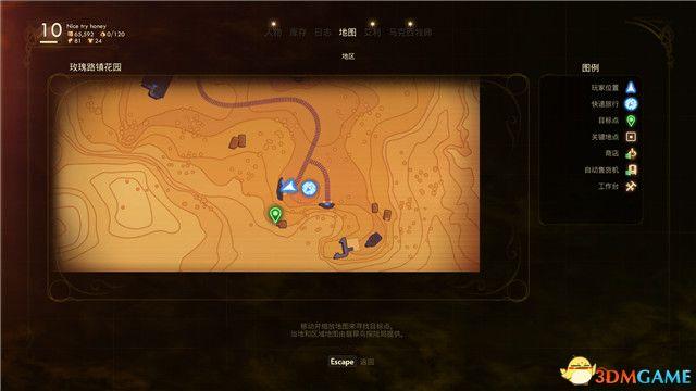 《天外世界》全剧情流程图文攻略 全支线任务全收集攻略