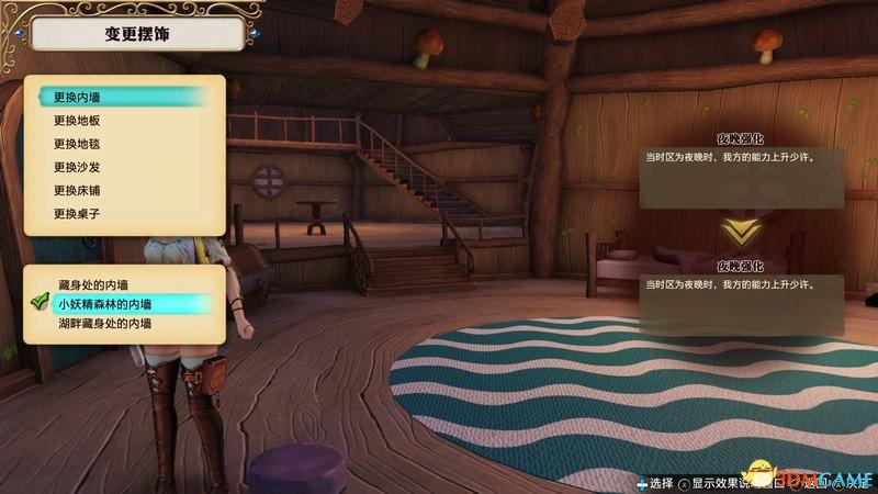 《莱莎的工作室》全剧情流程图文攻略 全支线任务全宝箱收集攻略