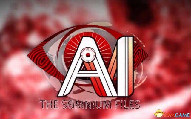 《AI:梦境档案》图文全剧情流程攻略 全案件调查全解密攻略