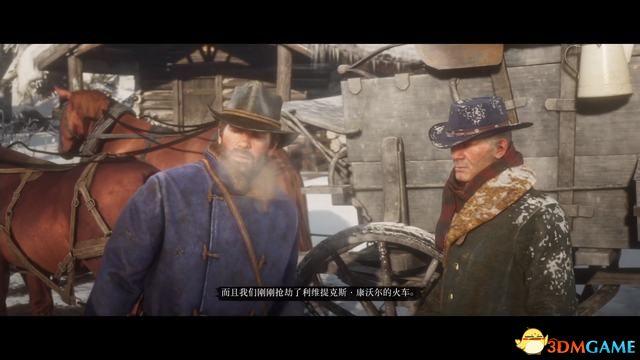 《荒野大镖客2》图文全章节流程全任务金牌攻略 全探索收集攻略