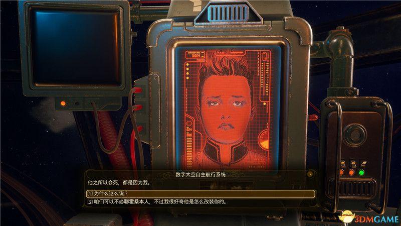 《天外世界》全结局条件及完成方法 全结局剧情流程攻略