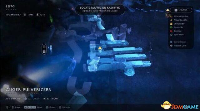 《星球大战绝地武士:陨落的武士团》全箱子收集全秘密地点位置 外星种子及精英怪位置