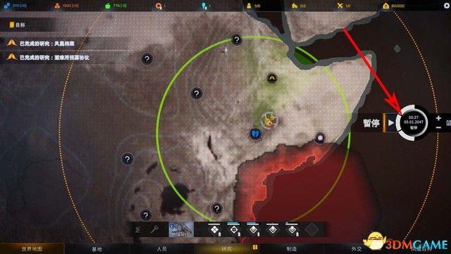 《凤凰点》图文攻略 上手教程及全面试玩解析攻略