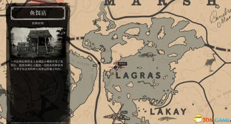 《荒野大镖客2》全挑战攻略 全挑战完成方法及挑战套装获取方法