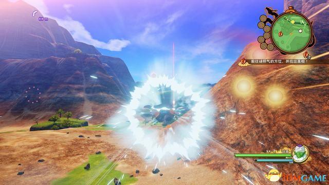 《龙珠Z:卡卡罗特》图文攻略 上手流程要点及玩法技巧总结