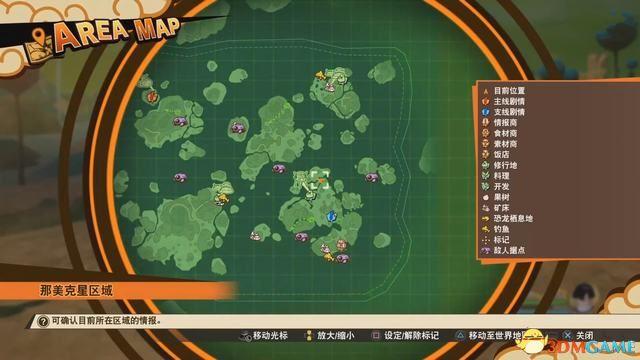 《龙珠Z:卡卡罗特》全支线任务攻略 支线任务图文攻略
