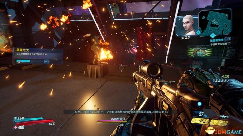 《无主之地3》DLC全红宝箱位置 无主之地3DLC全挑战位置及完成方法