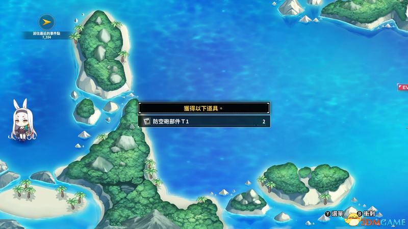 《碧蓝航线:Crosswave》图文攻略 上手指南及人物图鉴