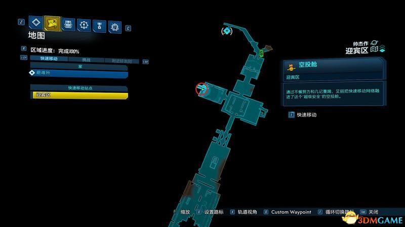 《无主之地3》DLC全红宝箱位置 莫西DLC宝箱echo镒矿全收集位置