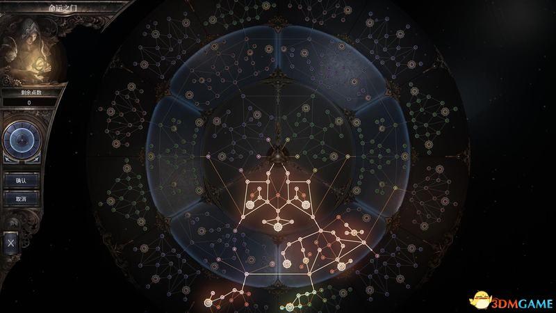 《破坏领主》图文上手指南 装备打造心得及黑市使用指南