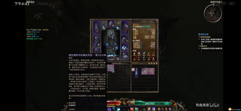 《恐怖黎明》全DLC流程全支线任务攻略 全祭坛铁匠特殊商人地图指引