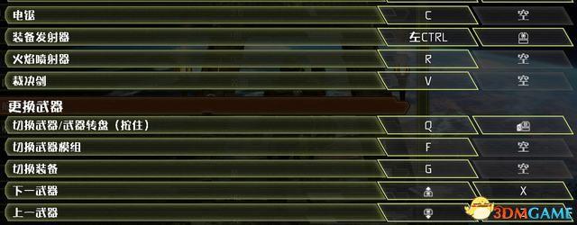 《毁灭战士:永恒》图文攻略 全关卡战役流程全收集攻略