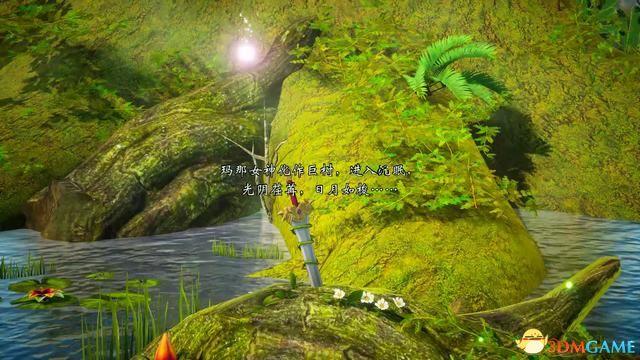 《圣剑传说3:重制版》全人物初始剧情 全人物初始技能