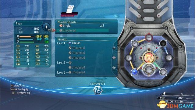 《英雄传说:闪之轨迹3》图文攻略 全支线任务全收集攻略