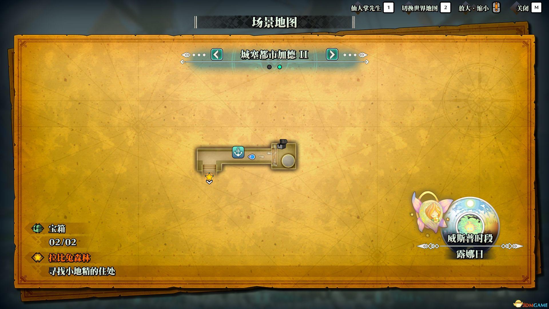 《圣剑传说3:重制版》图文攻略 全流程全支线任务及地图探索攻略