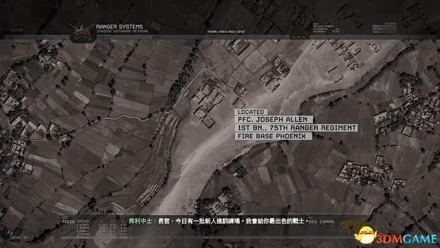 《使命召唤6:现代战争2重制版》图文全攻略 全剧情流程全收集攻略