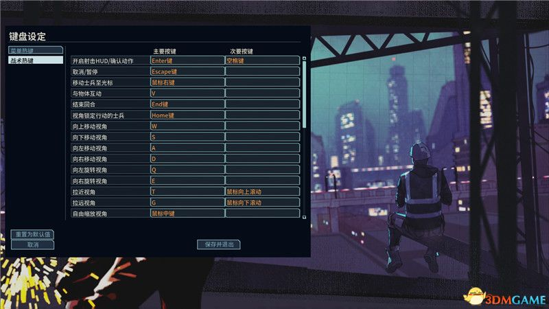 《幽浮:奇美拉战队》图文全攻略 全武器全角色及关卡类型分析