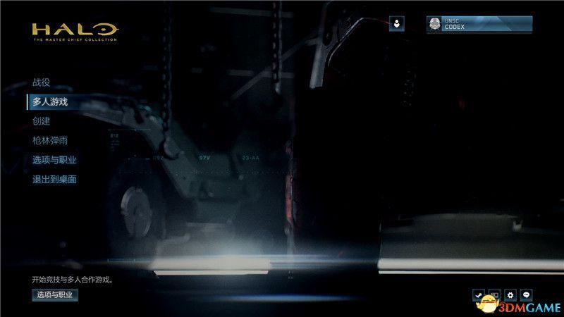 《光环2:周年版》全剧情全任务流程图文攻略 全收集全武器解析