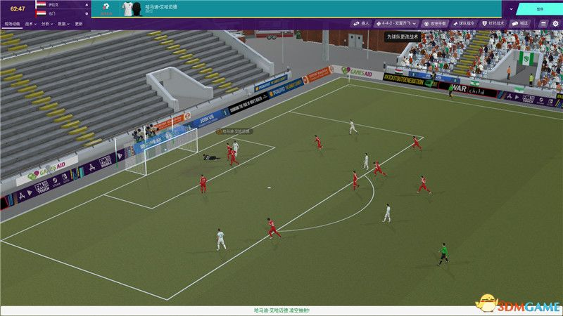 《足球经理2020》图文攻略 FM2020上手指南及新增改动详解