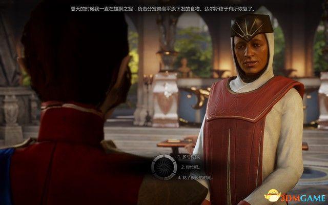 《龙腾世纪3:审判》DLC图文攻略 入侵者DLC全任务攻略