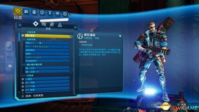 《无主之地3》浴血镖客DLC图文全攻略 浴血镖客DLC全支线全收集挑战攻略