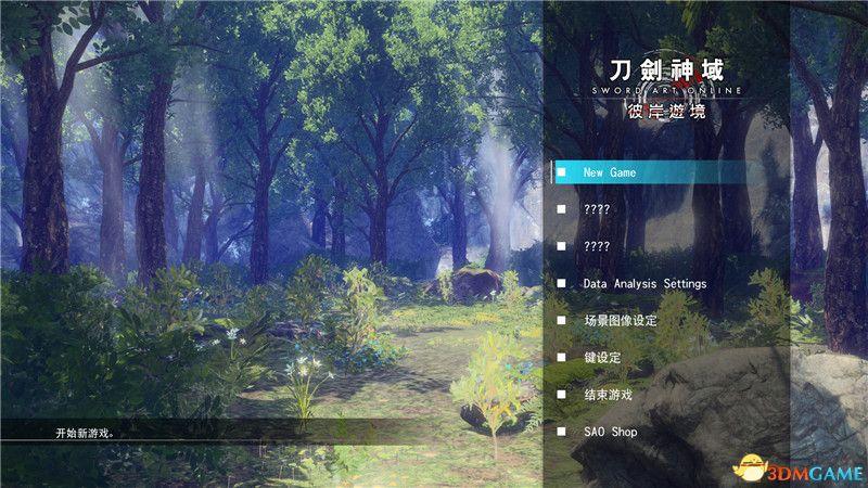 《刀剑神域:彼岸游境》图文全攻略 全支线任务全剧情流程攻略