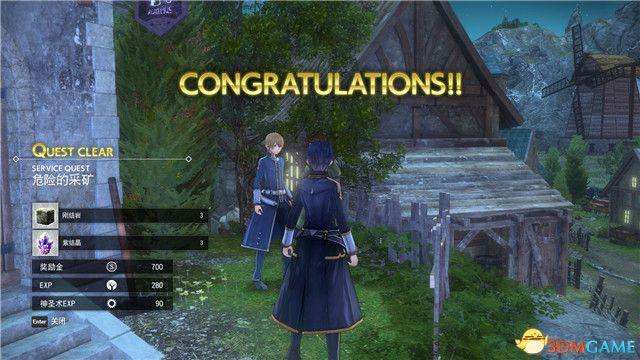 《刀剑神域:彼岸游境》全支线任务攻略 支线任务位置及完成方法