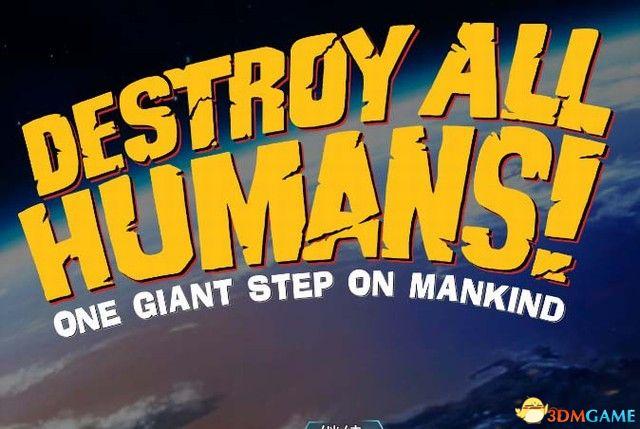 《毁灭全人类:重制版》全流程全支线任务攻略 高分挑战达成方法