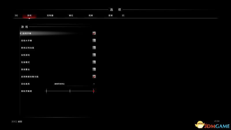 《彼岸花》图文上手指南 全流程解说视频攻略