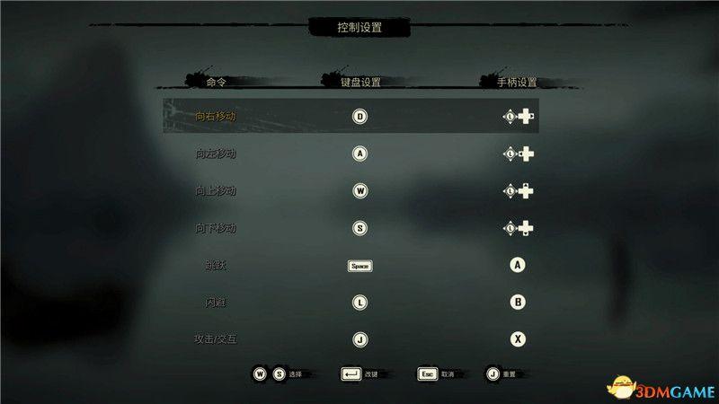 《斩妖行》图文全攻略 全关卡流程Boss打法全天赋技能图鉴