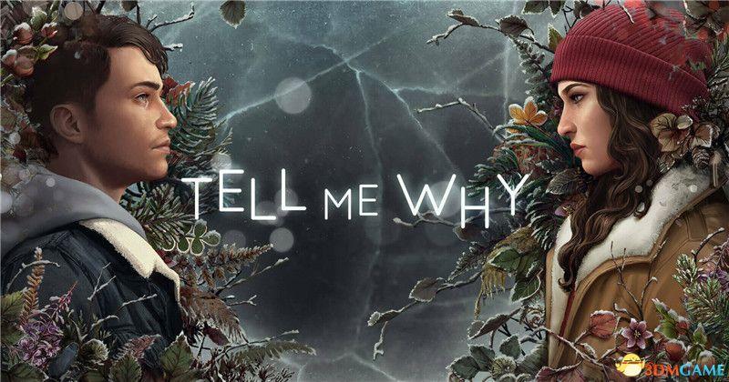 《Tell Me Why》图文全剧情流程攻略 全收集全成就攻略