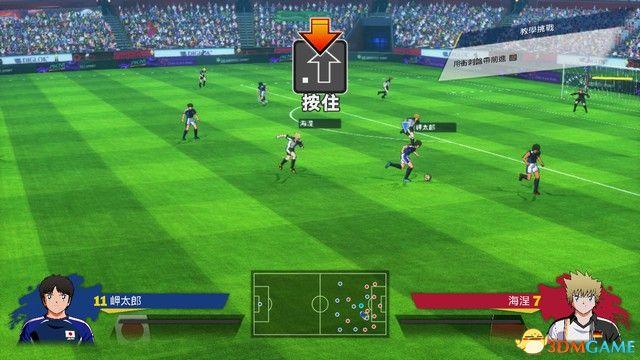《足球小将:新秀崛起》图文全剧情流程攻略 大空翼剧情通关技巧及对手解析