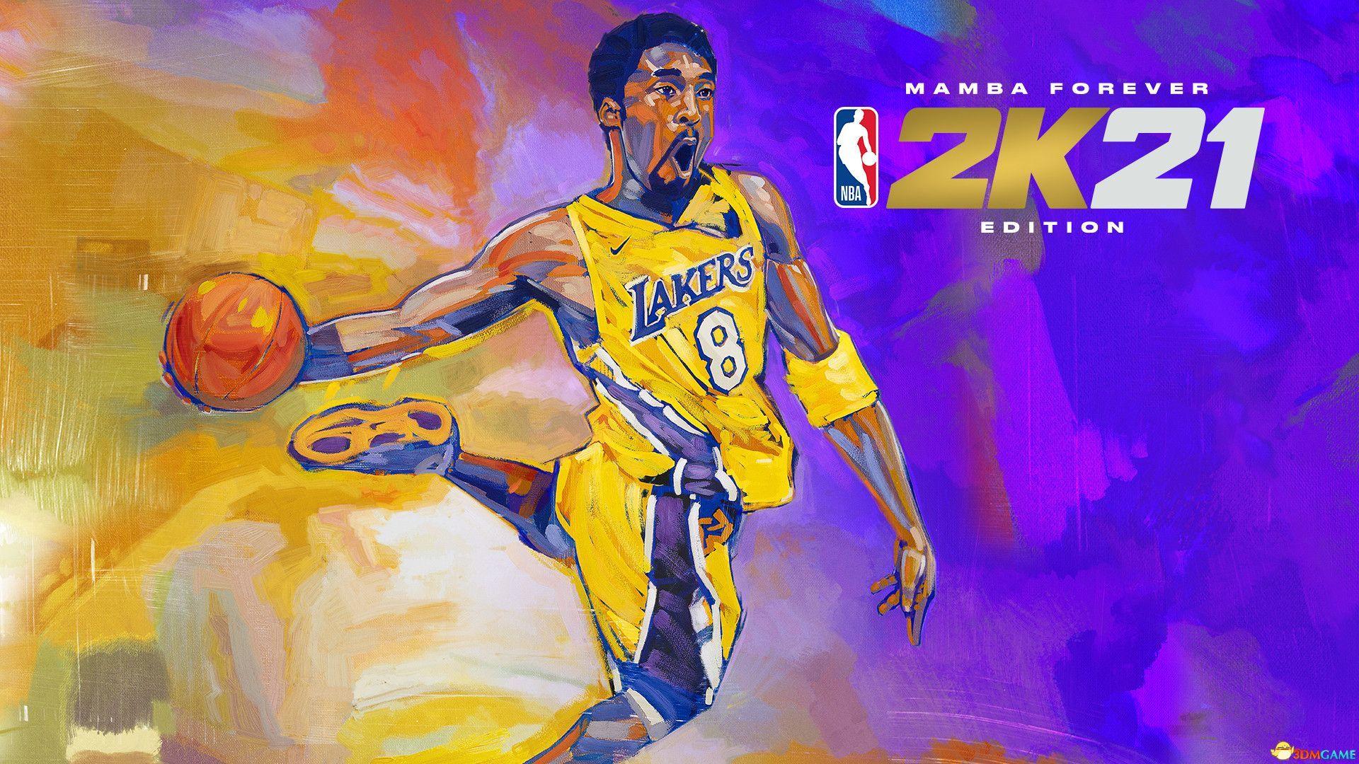 《NBA2K21》新增内容及改动内容详解 操作技巧及玩法心得总汇